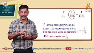 Standard 9 | Mathematics | Class – 12
