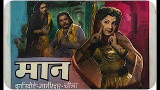 Phaili Hai Khabar Lata Mangeshkar Maan 1954 Anil Biswas