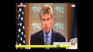 عاجل : مقتل السفير الامريكي في ليبيا بعد الفيلم المسيئ تحميل MP3