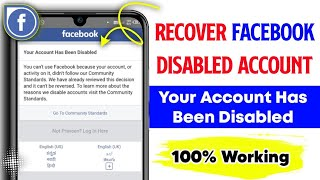 How To Recover Disabled Facebook Account    Your Account Has Been Disabled Problem Solution 2021