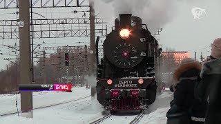 Новости дня. Блиц: прибытие ретропоезда в Великий Новгород