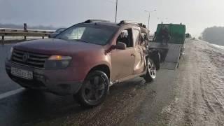 Я попал в сильное ДТП 28.12.2016 на Новорязанском шоссе 54 км((      18+