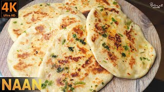 How to Make Naan on Tawa | Homemade Naan Recipe without Oven & Tandoor