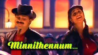 Minnithennum Nakshathrangal ... - Niram Malayalam Movie Song | Kunjako Boban | Salini Ajith