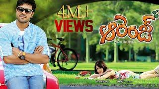 Orange Telugu Full Movie