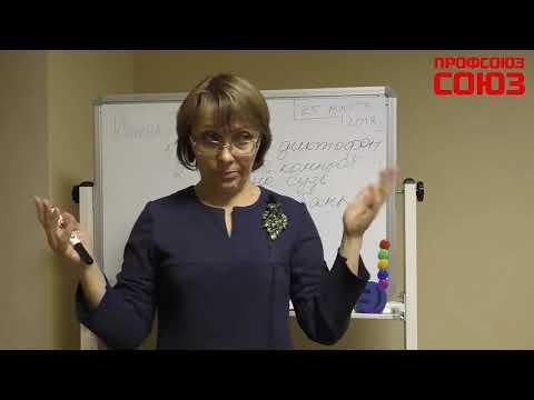 Профсоюз Союз Серпухов выступает Ирина Пелихова