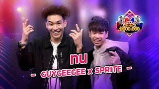 SPRITE x GUYGEEGEE - ทน   กิ๊กดู๋ KikDuu