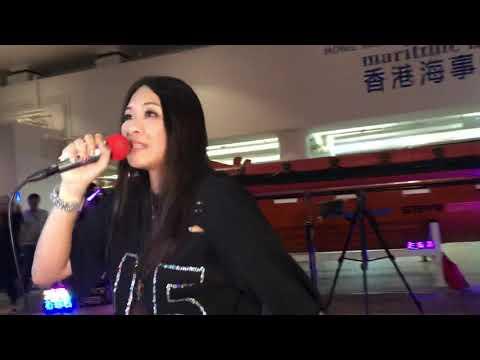【展現熱鬧的氣氛   中環碼頭】光輝歲月+海闊天空+擁抱你離去(2018-10-14)中國香港歌手彭梓嘉