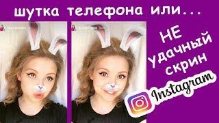 ТОП ИДЕЙ  Какие фото выкладывать в Инстаграм