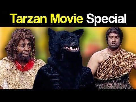 Khabardar Aftab Iqbal 26 January 2019 | Tarzan Movie Special | Express News
