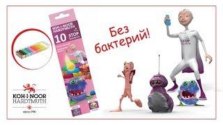 """Пластилин K-I-N """"Stop bacteria"""", 10 цветов, 200 г. от компании Интернет-магазин """"Радуга"""" - школьные рюкзаки, канцтовары, творчество - видео"""