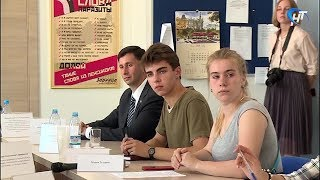 Делегация Новгородской области подвела итоги участия в образовательном проекте «Остров 10-21»