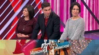 Московский мажор. Мужское / Женское. Выпуск от 20.05.2019
