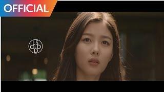 슬옹 (Seul Ong) - 말을 해줘 (7E77 ME B43Y) MV