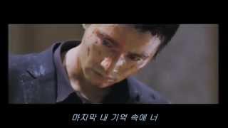 """[영화음악 / 영화 OST] 아저씨 - Mad Soul Child """"Dear"""" (가사 자막)"""
