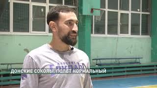 Спорт-на-Дону от 27 февраля 2021