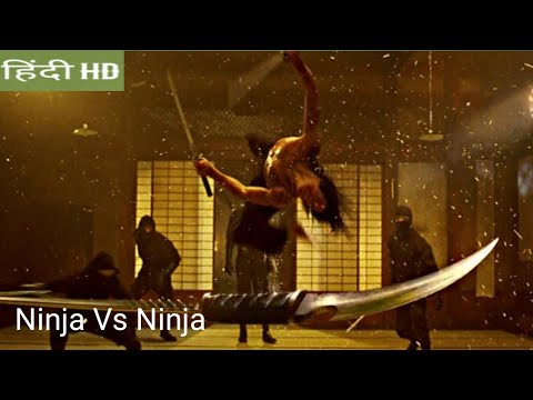 Ninja Assassin :Ninja Vs Ninja Dead sward Fighting scene in Hindi movie clips