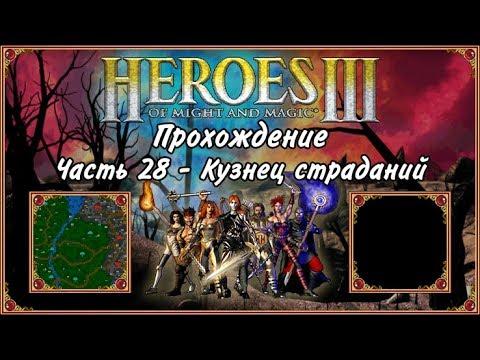 Игра наподобие героев меча и магии для андроид