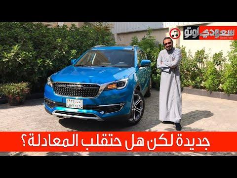 جيتور X70S موديل 2020 تجربة مفصلة مع بكر أزهر