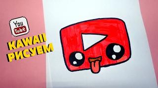 Простые рисунки -  КНОПКА ЮТУБ KAWAII  (YouTube KAWAII)!