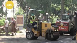 Подготовка города к приезду Путина