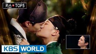 2016 KBS Drama Kiss Scenes Top 3 [2016 KBS Drama Awards/2017.01.03]