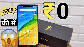 How to use Cricplay app and earn 1500 Rs Paytm Cash - Free video