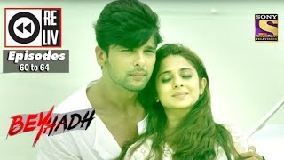 Weekly Reliv  Beyhadh  2nd Jan To 6th Jan 2017  Episode 60 To 64