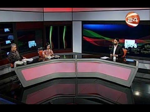 মুক্তকন্ঠ | 13 December 2019