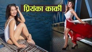 Priyanka Karki Hot Photoshout