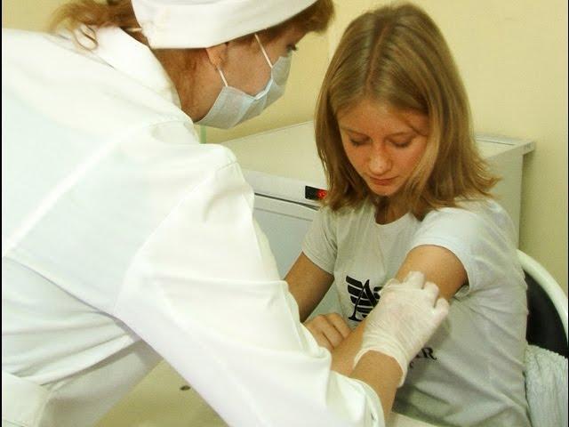 Защита от инфекции