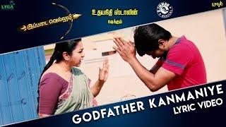 Godfather Kanmaniye