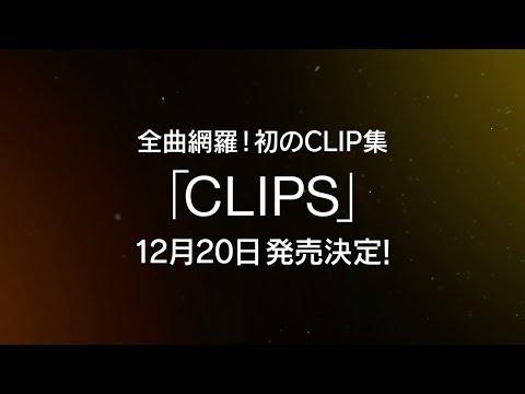 [Alexandros]「CLIPS」Teaser