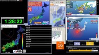 2016/04/16/ 01:25  M7.1 (震度7) 熊本県熊本地方