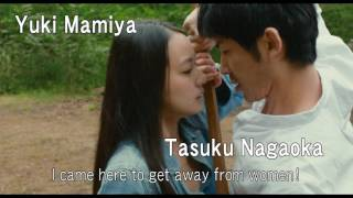 Gambar cover Wet Woman in the Wind English-subbed Official Trailer