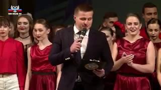 В ДонАУиГС состоялся финал фестиваля «Звездная Академия-2019». Министерство информации ДНР