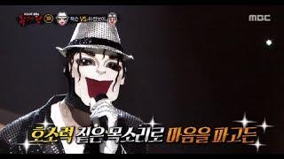 [King of masked singer] 복면가왕 -'black Jackson' Identity  20170618