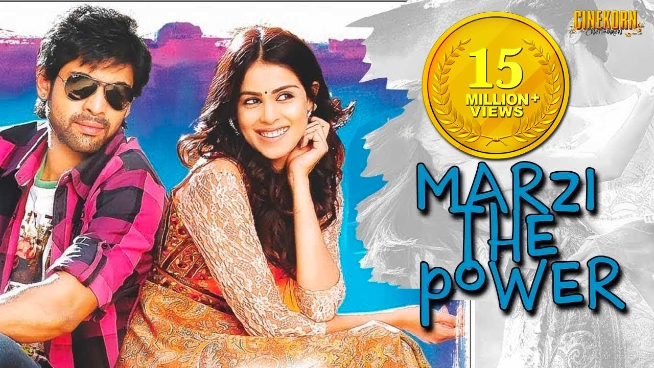 aitraaz movie download mp4