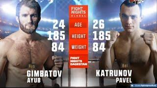 Аюб Гимбатов vs. Павел Катрунов / Ayub Gimbatov vs. Pavel Katrunov