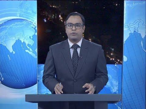 09 Pm News || রাত ৯টার সংবাদ || 19 January 2020 || ETV News