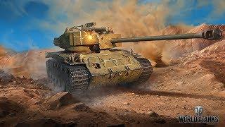 ЛУЧШИЕ РЕПЛЕИ НЕДЕЛИ: T26E4 SuperPershing - СУПЕР БОЙ 9 ФРАГОВ! [World Of Tanks]