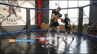 #вБизнесе. Как звезде MMA открыть зал единоборств в Белгороде (18.01.2018)