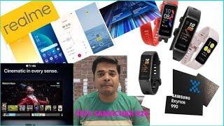 Tech Samachar # 24   Exynos 990   Samsung S11   Huawei Band 4   Realme Fitness Band   Color OS 7  👌