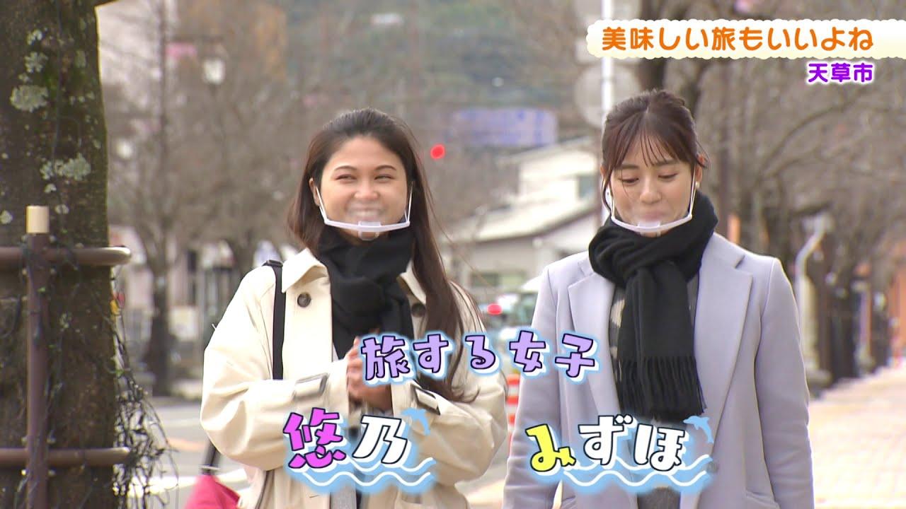 03月03日放送 「グルメ旅」