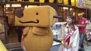 【大阪】串カツのゆるきゃらくしたんがかわゆい♡