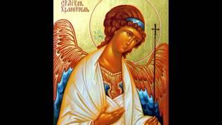 Акафист Ангелу Хранителю