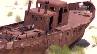 Моторы: путешествие в Узбекистан. ч.4 Аральское море