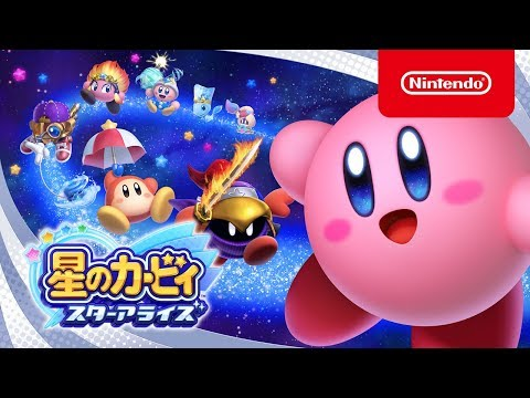 Kirby Star Allies : overview trailer de Kirby Star Allies