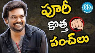 Puri Jagannadh Powerful Punch Dialogues  All Time Telugu Punch Dialogues  Volume 02