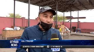 Между Казахстаном и Узбекистаном: как сотни людей застряли на границе из-за коронавируса